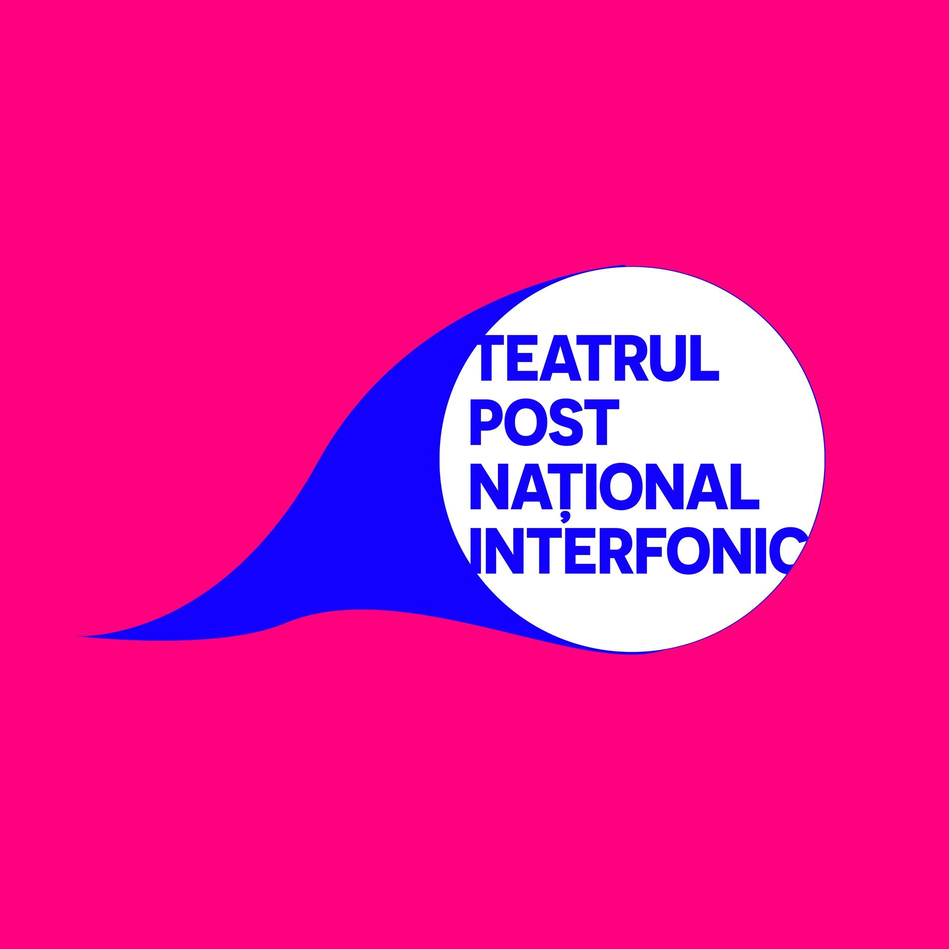 interfonic.ro